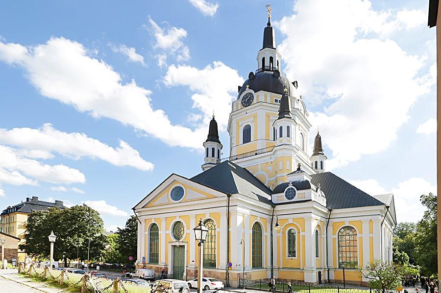 Fatburstrappan 12, 4 tr - Katarina kyrka