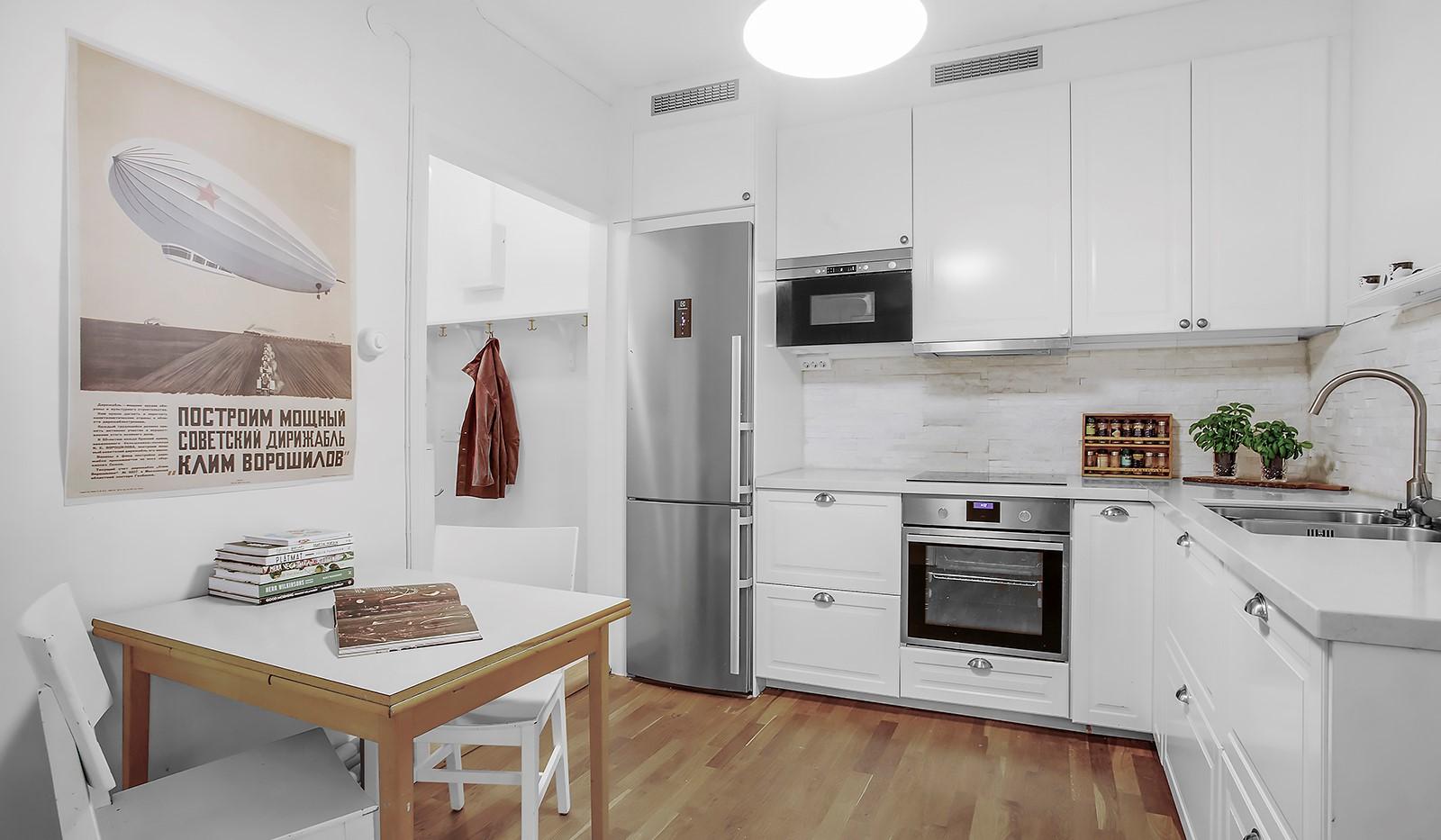 Heleneborgsgatan 30 - stilfullt kök