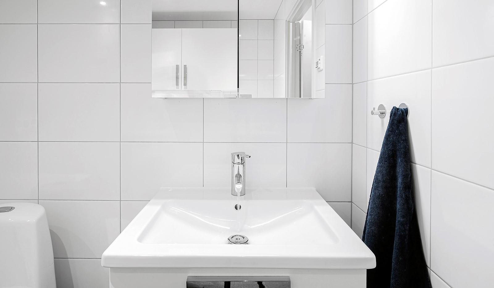 Hammarby Allé 15, vån 5 - Bra belysning och snygga materialval